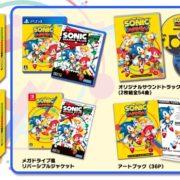 PS4&Switch用ソフト『ソニックマニア・プラス』の予約が開始!