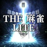 Nintendo Switch用ソフト『THE 麻雀』のLITE版の配信が決定!500円でお試し購入が可能