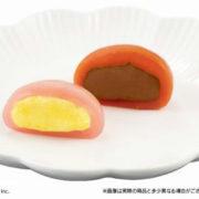 カービィの和菓子『食べマスモッチ 星のカービィ』が全国のローソンで本日発売!