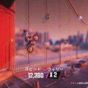 Nintendo Switch用ソフト『アーバントライアル プレイグラウンド』のゲームプレイトレーラーが公開!