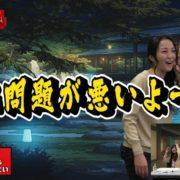 『ワールドエンド・シンドローム』の「魅果町 町内放送#07」が公開!