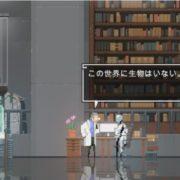 死にゆく世界に生命を創るアドベンチャーゲーム『World for Two』がNintendo Switchで発売決定!