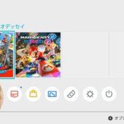 ユーチューバーの草彅 剛さんが『スーパーマリオ オデッセイ』に挑戦する動画が公開!