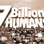 『7 Billion Human』が2018年夏に国内で配信決定!「Human Resource Machine」の流れを汲む思考パズルゲーム