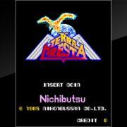 Nintendo Switch用『アーケードアーカイブス テラクレスタ』が5月10日に配信決定!