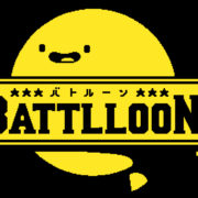 Nintendo Switch用ソフト『BATTLLOON – バトルーン』が発売決定!最大4人プレイが可能なゆるふわ対戦アクションゲーム
