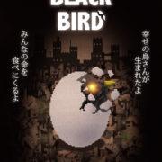 Onion Gamesの新作『BLACK BIRD』が2018年夏に配信決定!