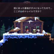 Nintendo Switch版『Celeste』の商品紹介ページが公開!販売価格は2,160円(税込)