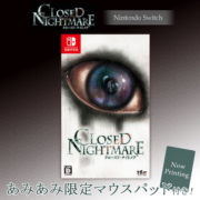 『CLOSED NIGHTMARE』のあみあみ特典が「限定マウスパッド」に決定!