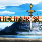 『Code of Princess EX』の予約が開始!3DSでも発売されたベルトスクロール型のアクションRPG