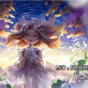 Switch向けリズムゲーム『DEEMO』の無料アップデートVer1.3が5月24日に配信決定!