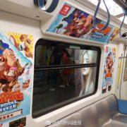 『ドンキーコング トロピカルフリーズ』の広告が香港の地下鉄に登場!