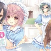 Nintendo Switch版『白衣性愛情依存症』が5月24日より配信開始!PSVitaで発売されたアドベンチャーゲーム