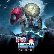 Switch用ソフト『イロ・ヒーロー』が6月7日に配信決定!アーケードスタイルの縦スクロールSTG