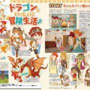 『Little Dragon's Café』の発売日が2018年8月30日に決定!