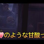 PS4&Switch版『リトルナイトメア デラックスエディション』のキャラ紹介PV~ゲスト編~が公開!