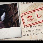 PS4&Switch版『リトルナイトメア デラックスエディション』のキャラ紹介PV~レディ編~が公開!