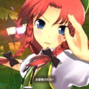 Nintendo Switch版『舞華蒼魔鏡』が発売決定!横スクロール型の弾幕シューティングゲーム