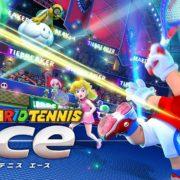 『マリオテニス エース』の公式サイトがオープン!紹介映像も公開