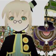 【追記】『マヨナカ・ガラン』がSwitchでも発売決定!フルボイスに対応した3Dアニメーションノベルゲーム