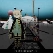 『マヨナカ・ガラン』の配信日が2018年9月6日に決定!フルボイスに対応した3Dアニメーションノベルゲーム