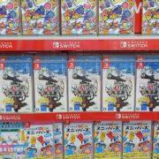 Nintendo Switch版『ネオアトラス1469』、今週から再出荷が開始される!品薄は解消