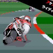 Nintendo Switch用『ライディングヒーロー』が6月7日に配信決定!アーケードスタイルのレースゲーム