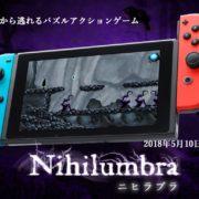 Nintendo Switch版『Nihilumbra (ニヒラブラ)』の国内配信日が5月10日に決定!