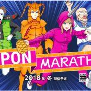 異色のマラソンゲーム『Nippon Marathon (日本マラソン)』が2018年冬に国内で配信決定!