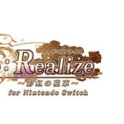 Nintendo Switch版『Code:Realize ~彩虹の花束~』が9月13日に発売決定!