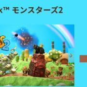 Nintendo Switch版『PixelJunk Monsters 2』の体験版が配信開始!