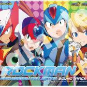 『ロックマンX アニバーサリーコレクション』のサウンドトラック 試聴動画が公開!