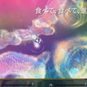 Nintendo Switch版『進化のひみつ』の紹介映像が公開!