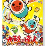 2018年7月16日~7月22日の販売ランキングが公開!『太鼓の達人 Nintendo Switchば~じょん!』の初週販売本数は69,984本!