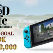 『The Good Life』のNintendo Switch版対応が発表!Kickstarterのストレッチゴールを達成できれば開発に