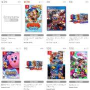 【TSUTAYA ゲームランキング】2018年5月21日~5月27日のランキングが公開!