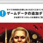 Nintendo Switch版『Wolfenstein II: The New Colossus』はゲームデータの追加ダウンロードが必要に