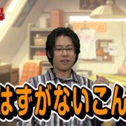 『ワールドエンド・シンドローム』の「魅果町 町内放送#08」が公開!