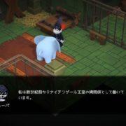 Nintendo Switch版『Yono』の日本語トレーラーが公開!
