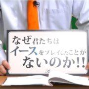 Nintendo Switch版『イースVIII Lacrimosa of DANA』の紹介ムービー 第1回が公開!