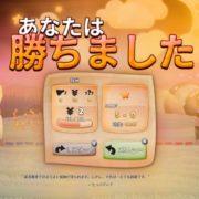 Switch用ソフト『アルケミックジョスト』が6月14日に配信決定!エレメンタルを操作して戦う2Dアクション戦略ゲーム