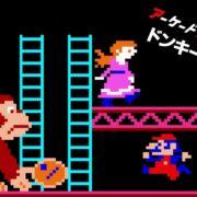 任天堂アーケードアーカイブス『ドンキーコング』が6月15日から配信開始!