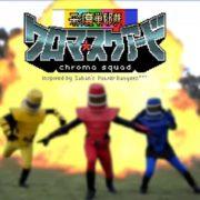 戦隊ヒーローSRPG『Chroma Squad』のSwitch版がリリースされるかも?バンダイナムコと協議?