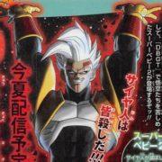 『ドラゴンボール ゼノバース2』でDLCキャラクター「スーパーベビー2」が配信決定!