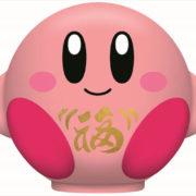 アイアップから『星のカービィ だるま』が2018年11月に発売決定!高崎だるま謹製のだるま
