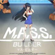 『M.A.S.S. Builder』がNintendo Switchに対応決定!ガンダム風のロボをカスタマイズして戦う3Dアクション