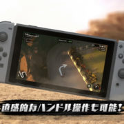 PS4&Switch版『Mantis Burn Racing』の配信日が2018年6月28日に決定!見下ろし型のレースゲーム