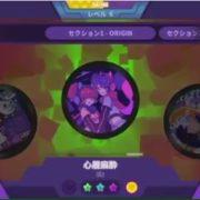 中国発のリズムゲーム『Muse Dash』の日本語選曲画面が初公開!