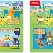 『ポケモンクエスト』デザインのニンテンドープリペイドカードが6月1日から販売開始!