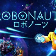 Nintendo Switch用ソフト『ロボノーツ』が6月21日に配信決定!惑星間を飛び回るアーケードスタイルのアクションゲーム
